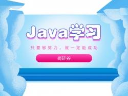 Java数据结构详解