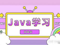 Java栈 Java Stack